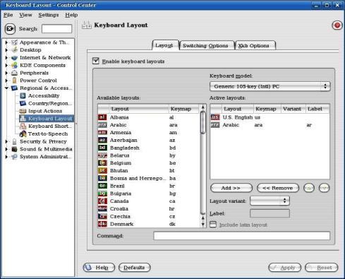 keyboard-ara.jpg